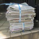 廃品回収の新聞、雑誌のかんたんな縛り方を子供にも分かるように図解しました!