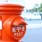 郵便局の夜間窓口,土日窓口はココ!東京,大阪や各都道府県の24時間対応の窓口まとめ
