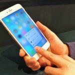 iphoneが勝手に音声で機能説明を始めて困り果てる!たぶんVoiceOver機能が原因ですよ。