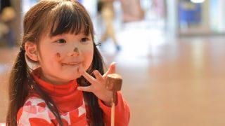 チョコレートのシミ。どこにでもある○○で簡単にできる取り方と注意点!