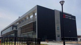 犬山市体育館 エナジーサポートアリーナのアクセス,予約方法
