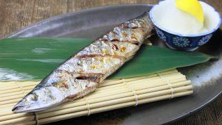 秋刀魚を簡単にトースターで焼く!かんたん焼き方レシピ