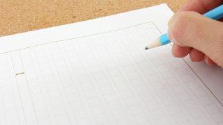 読書感想文の簡単な書き方を解説! 中学生ならこんな風に書きましょう!