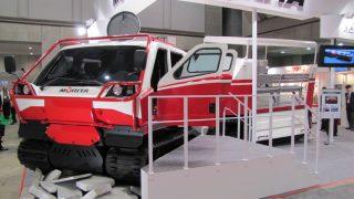 レッドサラマンダーは岡崎市消防本部で見学できる!?動画,トミカもチェック