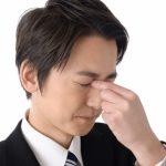 パソコン、スマホで目の奥が痛い、後頭部も痛かった時にやってよかったこと。
