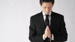 喪服と黒いビジネススーツの違いを解説!兼用しても大丈夫?