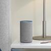 Amazon Echoが日本で予約開始,招待制とは?予約方法と価格は?