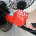 年末年始にガソリンスタンドやオートバックスなどは営業してる?