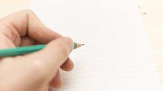 左利きは文字が下手?綺麗な文字の書き方や練習方法は?