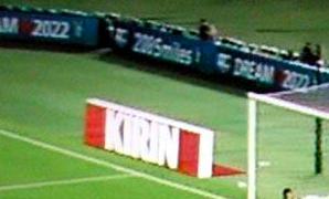 サッカーゴール横の看板には錯覚を利用した広告があるって知ってる?