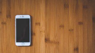 auのキッズケータイを格安iPhoneのワイモバイルへMNP。安すぎて驚いた話