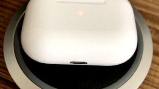 【AirPods Pro】充電中にエアポッズプロの充電ランプがすぐに消えるのは故障?